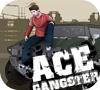 Молодой гангстер (Ace Gangster)